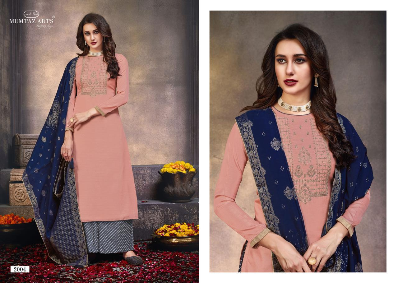 Mumtaz Arts Lamhe Salwar Suit Wholesale Catalog 5 Pcs 9 - Mumtaz Arts Lamhe Salwar Suit Wholesale Catalog 5 Pcs