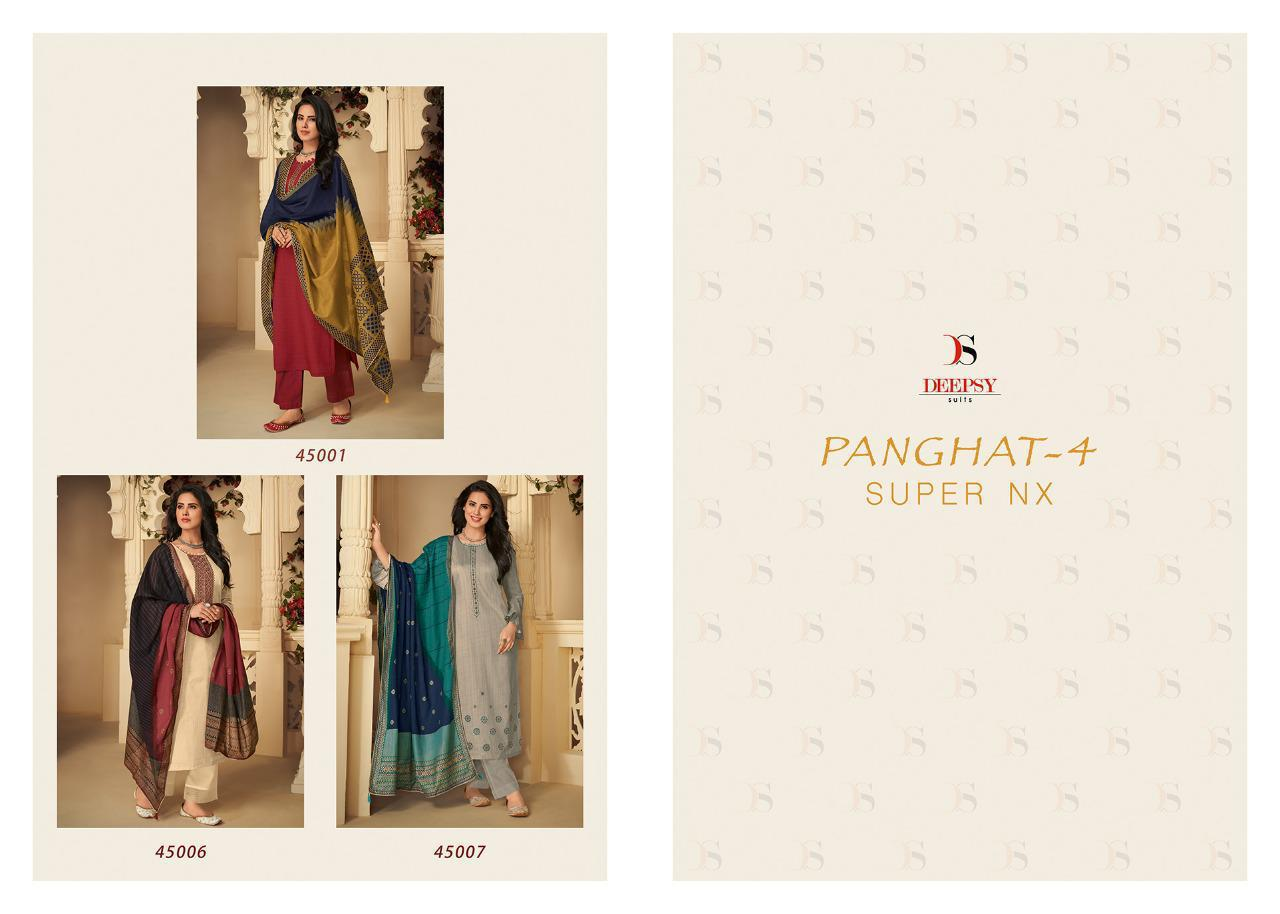 Deepsy Panghat Vol 4 Super Nx Salwar Suit Wholesale Catalog 3 Pcs 6 - Deepsy Panghat Vol 4 Super Nx Salwar Suit Wholesale Catalog 3 Pcs