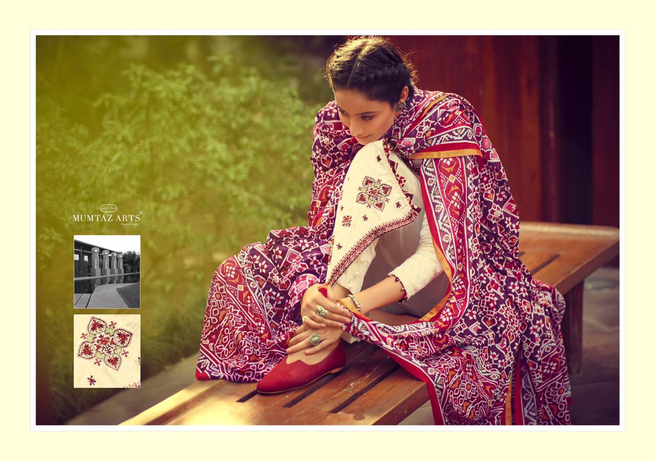 Mumtaz Arts Ikkat Patola Salwar Suit Wholesale Catalog 10 Pcs 15 - Mumtaz Arts Ikkat Patola Salwar Suit Wholesale Catalog 10 Pcs
