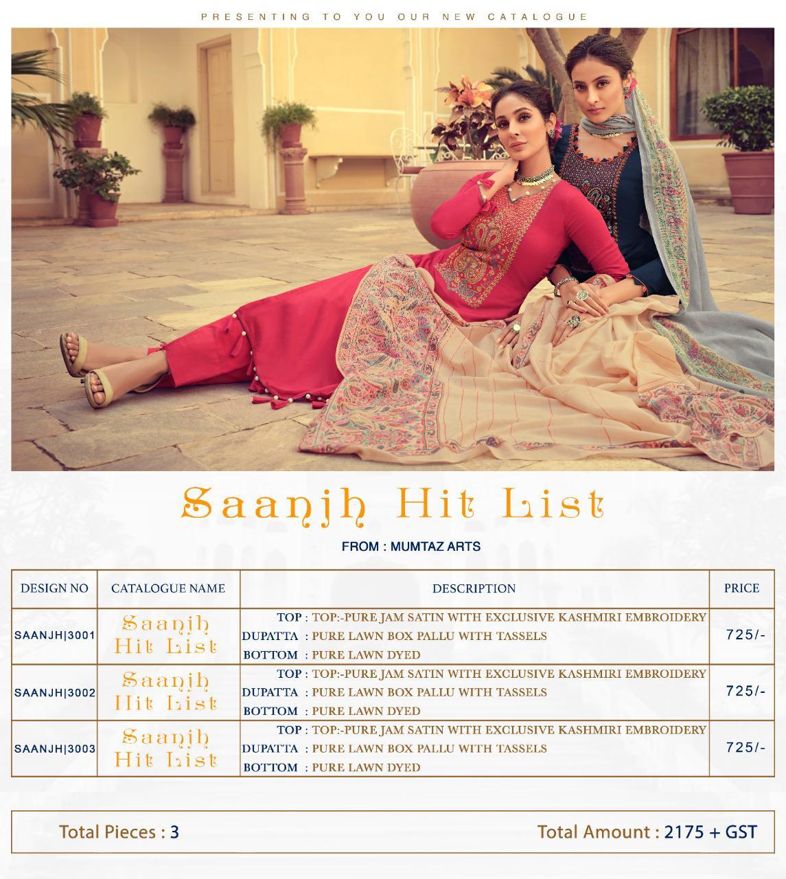 Mumtaz Arts Saanjh Hit List Salwar Suit Wholesale Catalog 3 Pcs 7 - Mumtaz Arts Saanjh Hit List Salwar Suit Wholesale Catalog 3 Pcs