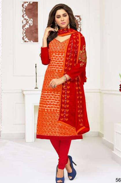 RR Fashion Chitra Salwar Suit Wholesale Catalog 12 Pcs