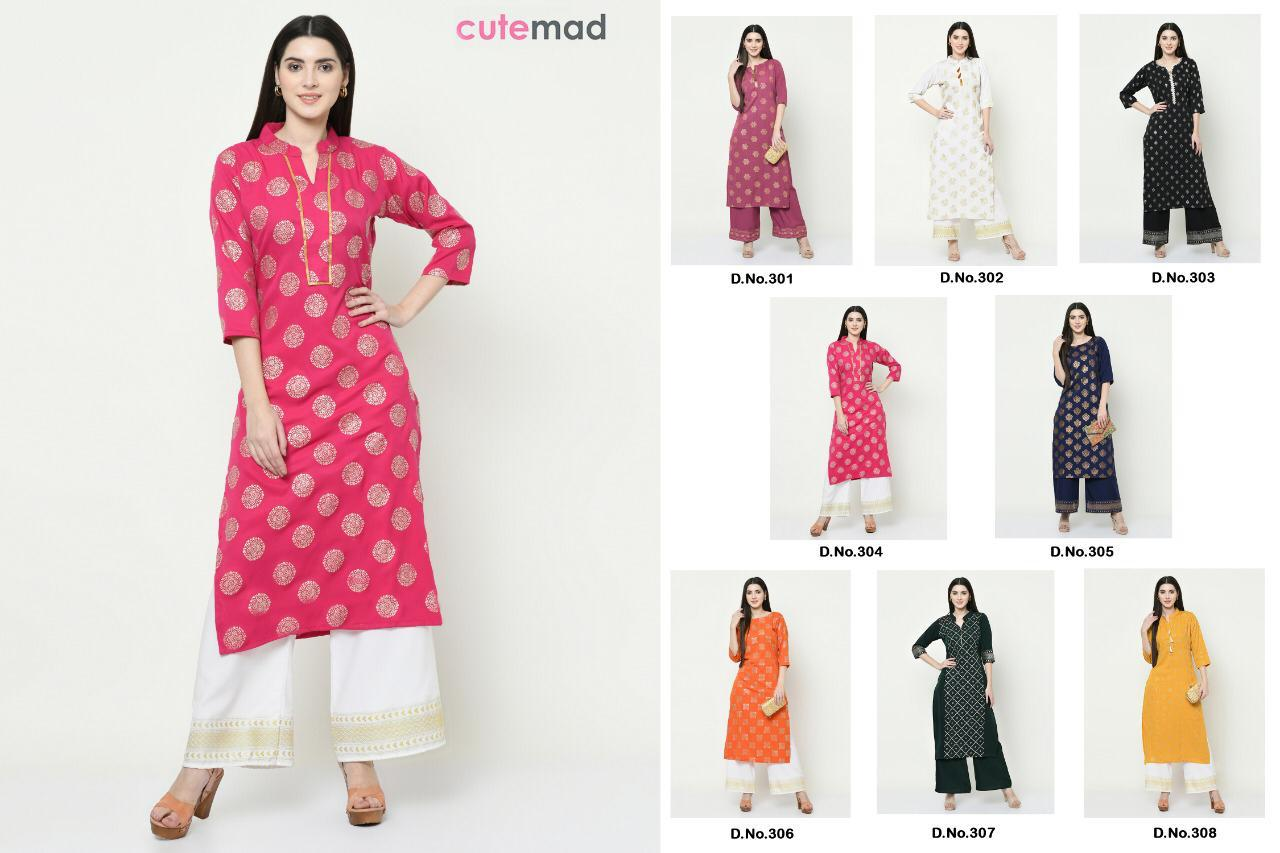 Cutemad Vol 3 Kurti with Palazzo Wholesale Catalog 8 Pcs 10 - Cutemad Vol 3 Kurti with Palazzo Wholesale Catalog 8 Pcs