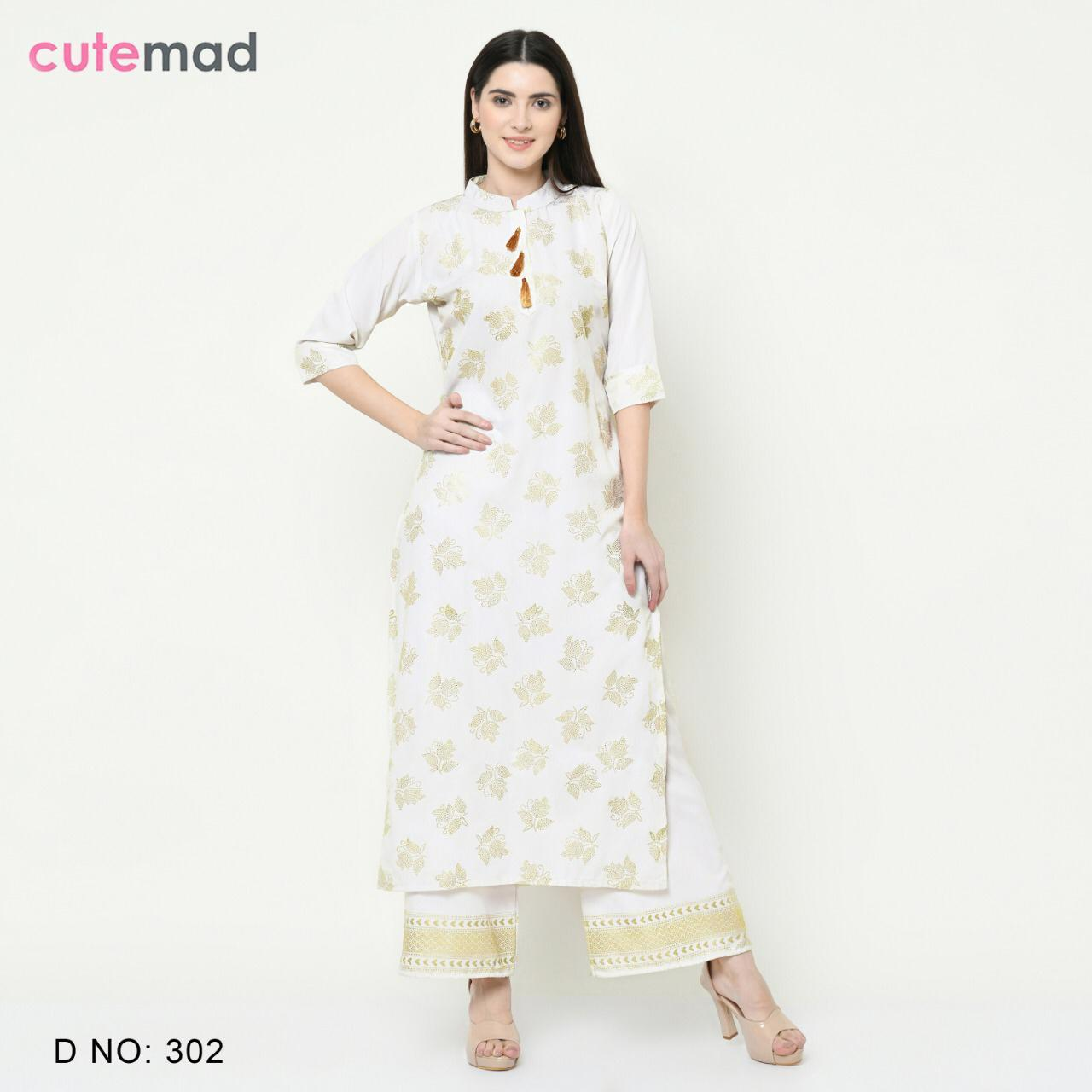 Cutemad Vol 3 Kurti with Palazzo Wholesale Catalog 8 Pcs 2 - Cutemad Vol 3 Kurti with Palazzo Wholesale Catalog 8 Pcs