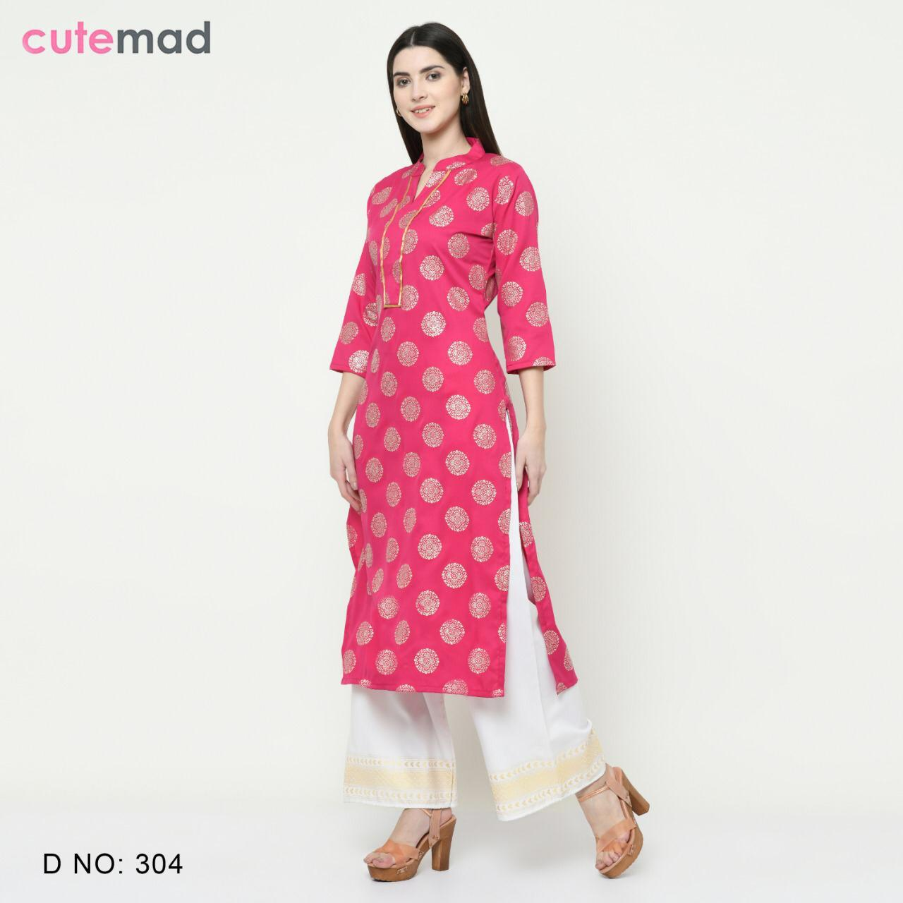 Cutemad Vol 3 Kurti with Palazzo Wholesale Catalog 8 Pcs 5 - Cutemad Vol 3 Kurti with Palazzo Wholesale Catalog 8 Pcs