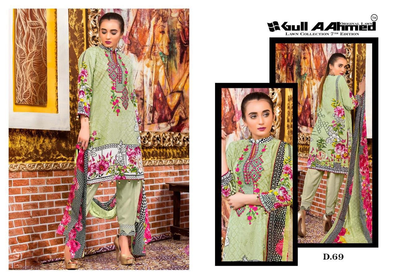 Gull AAhmed Vol 7 Lawn Colletion Salwar Suit Wholesale Catalog 10 Pcs 12 - Gull AAhmed Vol 7 Lawn Colletion Salwar Suit Wholesale Catalog  10 Pcs