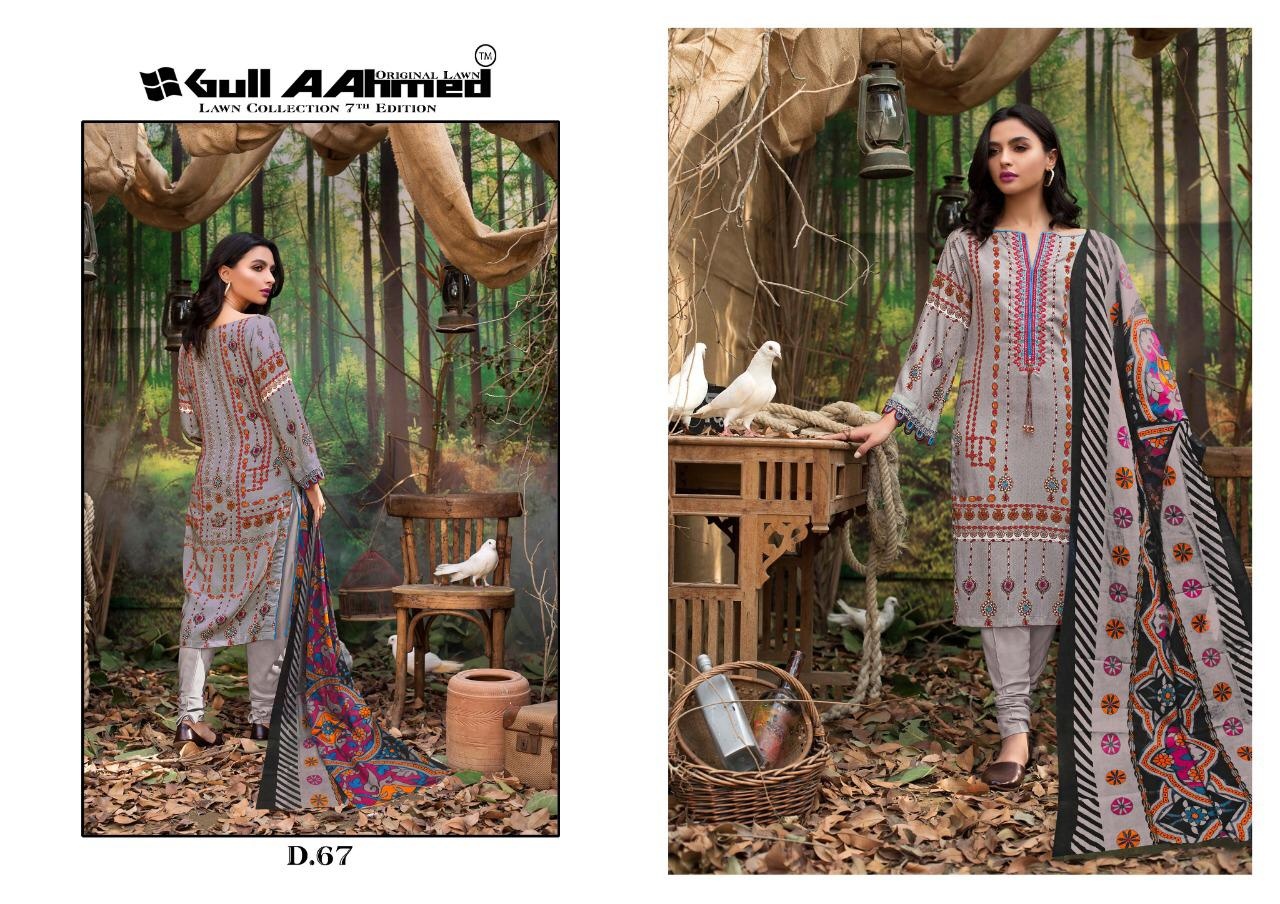 Gull AAhmed Vol 7 Lawn Colletion Salwar Suit Wholesale Catalog 10 Pcs 13 - Gull AAhmed Vol 7 Lawn Colletion Salwar Suit Wholesale Catalog  10 Pcs