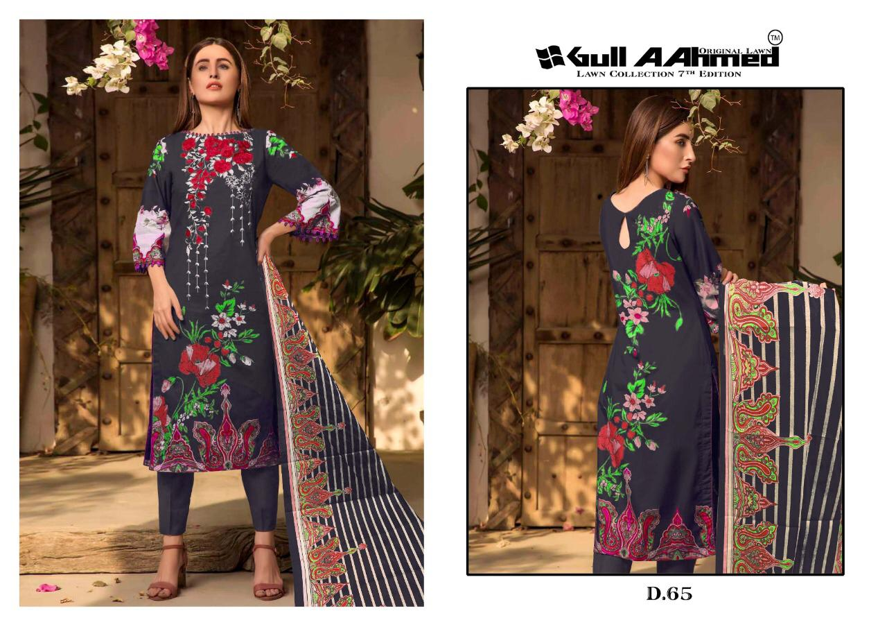 Gull AAhmed Vol 7 Lawn Colletion Salwar Suit Wholesale Catalog 10 Pcs 7 - Gull AAhmed Vol 7 Lawn Colletion Salwar Suit Wholesale Catalog  10 Pcs