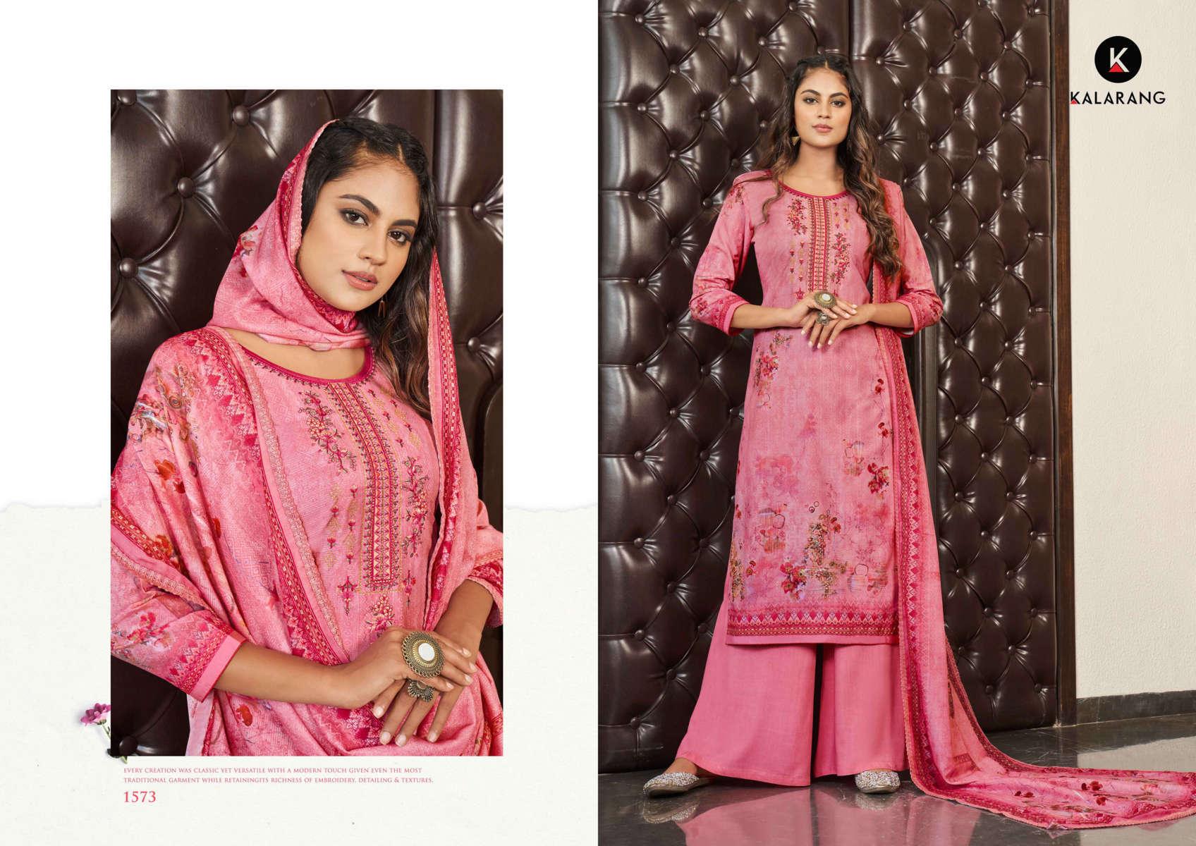 Kalarang Charming Vol 3 by Kessi Salwar Suit Wholesale Catalog 4 Pcs 5 - Kalarang Charming Vol 3 by Kessi Salwar Suit Wholesale Catalog 4 Pcs