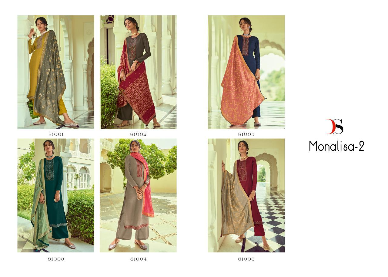 Deepsy Monalisa Vol 2 Salwar Suit Wholesale Catalog 6 Pcs 13 - Deepsy Monalisa Vol 2 Salwar Suit Wholesale Catalog 6 Pcs