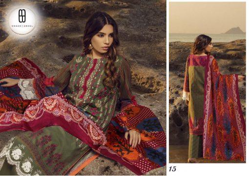Emaan Adeel Vol 2 Salwar Suit Wholesale Catalog 10 Pcs 5 510x361 - Emaan Adeel Vol 2 Salwar Suit Wholesale Catalog 10 Pcs