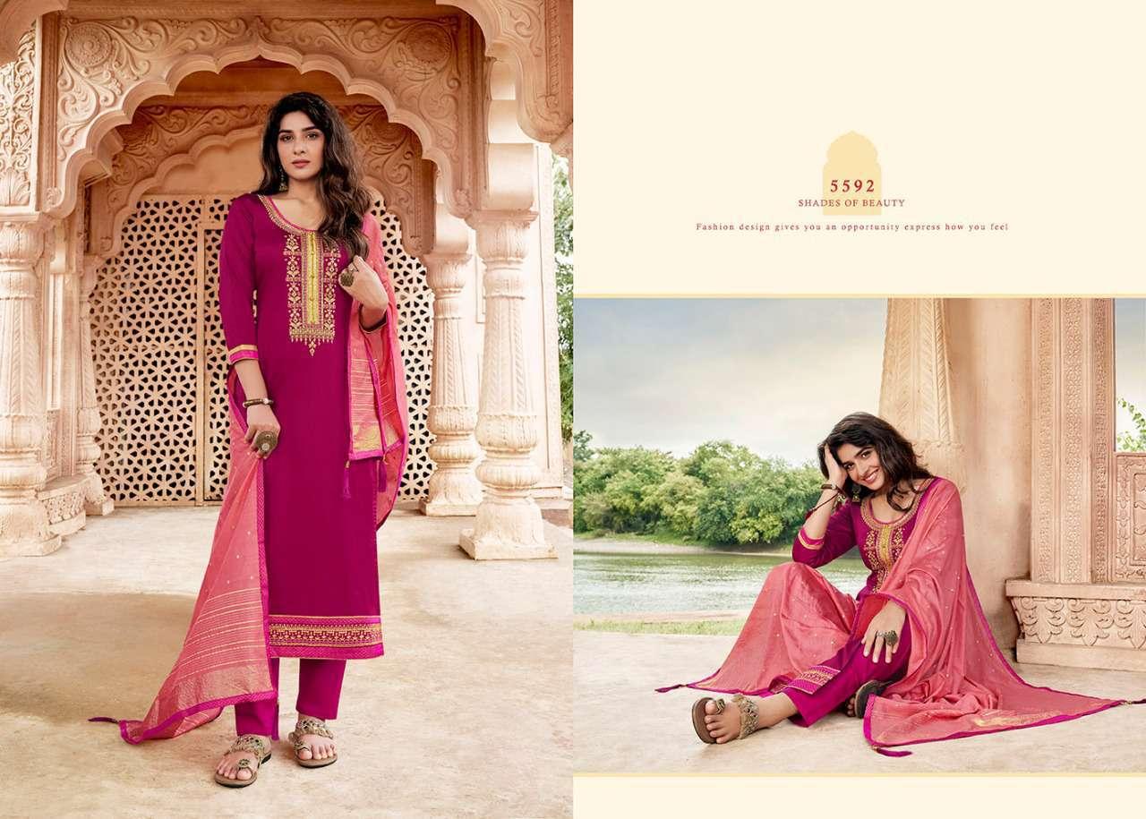 Kessi Sahenaj Salwar Suit Wholesale Catalog 8 Pcs 5 - Kessi Sahenaj Salwar Suit Wholesale Catalog 8 Pcs