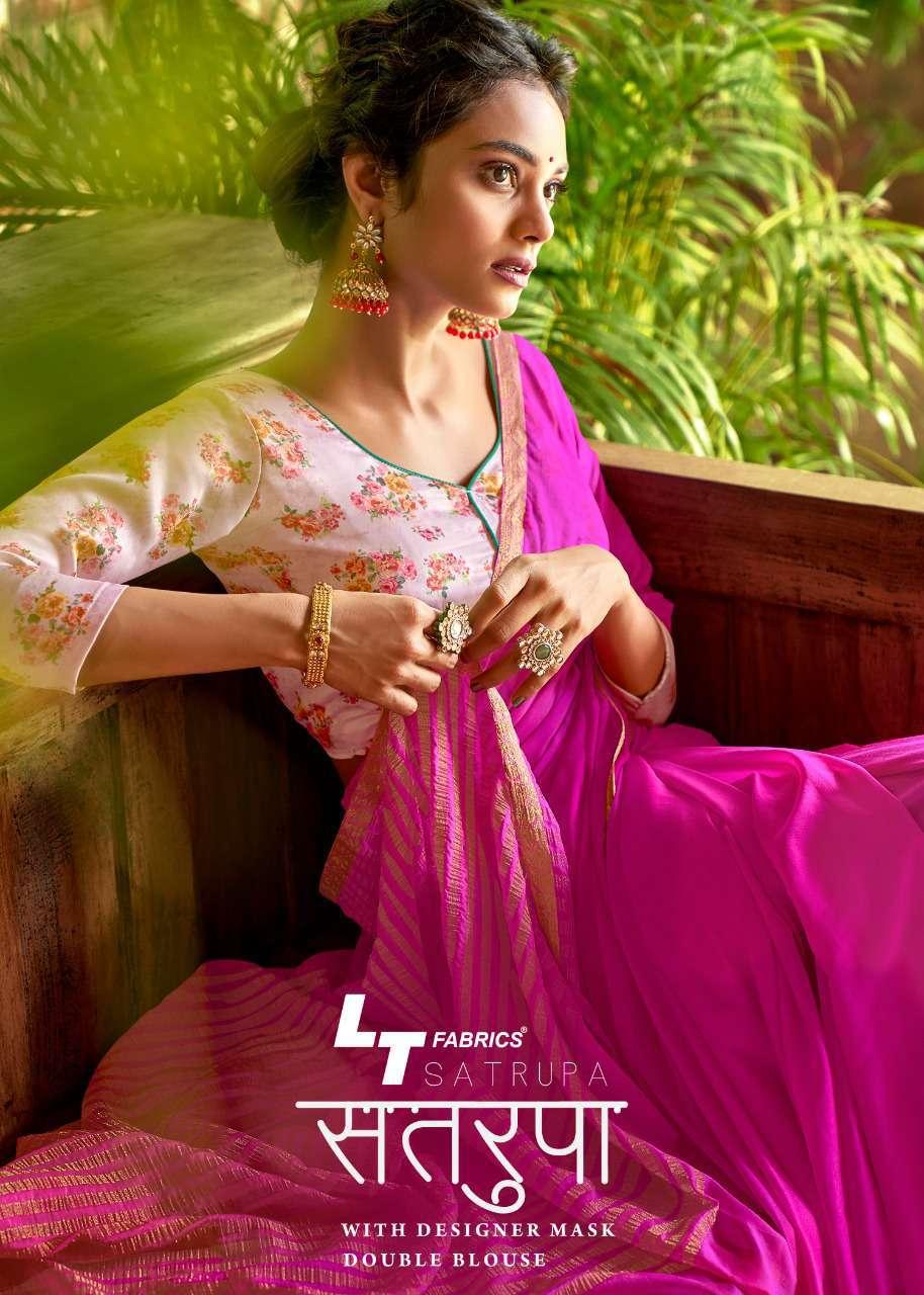 Lt Fabrics Satrupa Double Blouse Saree Sari Wholesale Catalog 10 Pcs 1 - Lt Fabrics Satrupa Double Blouse Saree Sari Wholesale Catalog 10 Pcs