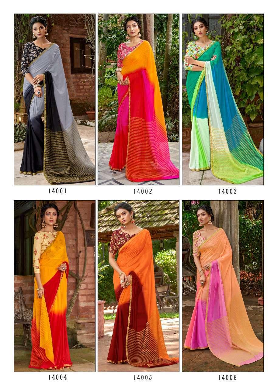 Lt Fabrics Satrupa Double Blouse Saree Sari Wholesale Catalog 10 Pcs 22 - Lt Fabrics Satrupa Double Blouse Saree Sari Wholesale Catalog 10 Pcs