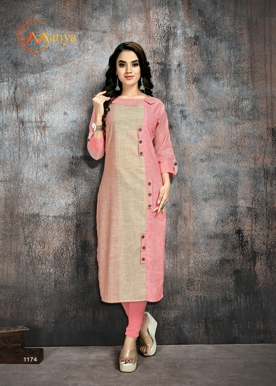 Manya Stripes Kurti Wholesale Catalog 6 Pcs 2 - Manya Stripes Kurti Wholesale Catalog 6 Pcs