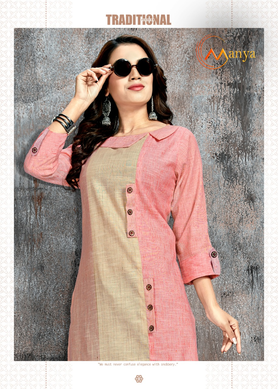 Manya Stripes Kurti Wholesale Catalog 6 Pcs 4 - Manya Stripes Kurti Wholesale Catalog 6 Pcs