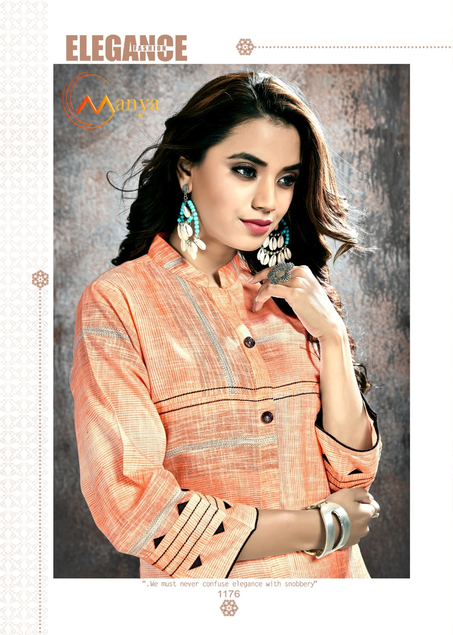 Manya Stripes Kurti Wholesale Catalog 6 Pcs 7 - Manya Stripes Kurti Wholesale Catalog 6 Pcs