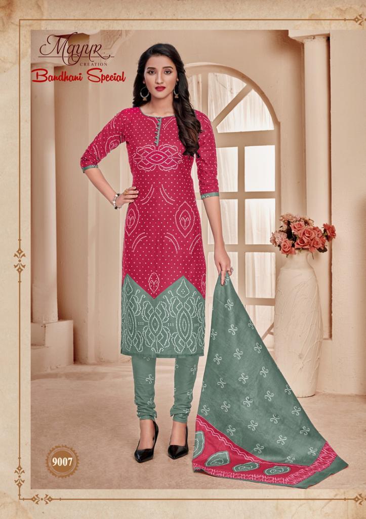 Mayur Bandhani Special Vol 9 Salwar Suit Wholesale Catalog 12 Pcs 15 - Mayur Bandhani Special Vol 9 Salwar Suit Wholesale Catalog 12 Pcs