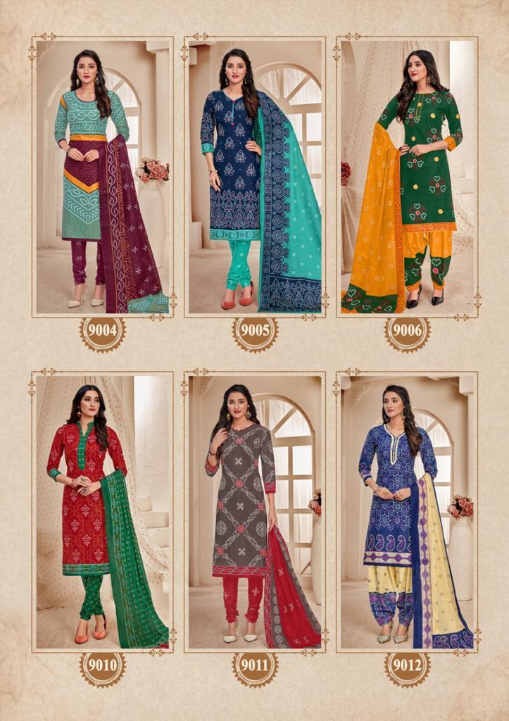 Mayur Bandhani Special Vol 9 Salwar Suit Wholesale Catalog 12 Pcs 17 - Mayur Bandhani Special Vol 9 Salwar Suit Wholesale Catalog 12 Pcs