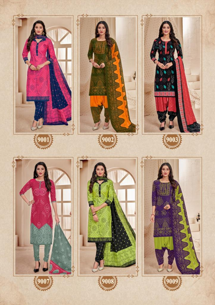Mayur Bandhani Special Vol 9 Salwar Suit Wholesale Catalog 12 Pcs 18 - Mayur Bandhani Special Vol 9 Salwar Suit Wholesale Catalog 12 Pcs