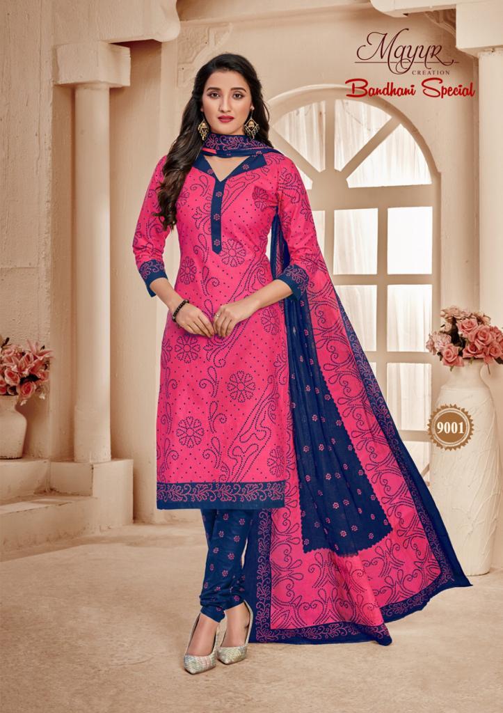Mayur Bandhani Special Vol 9 Salwar Suit Wholesale Catalog 12 Pcs 4 - Mayur Bandhani Special Vol 9 Salwar Suit Wholesale Catalog 12 Pcs