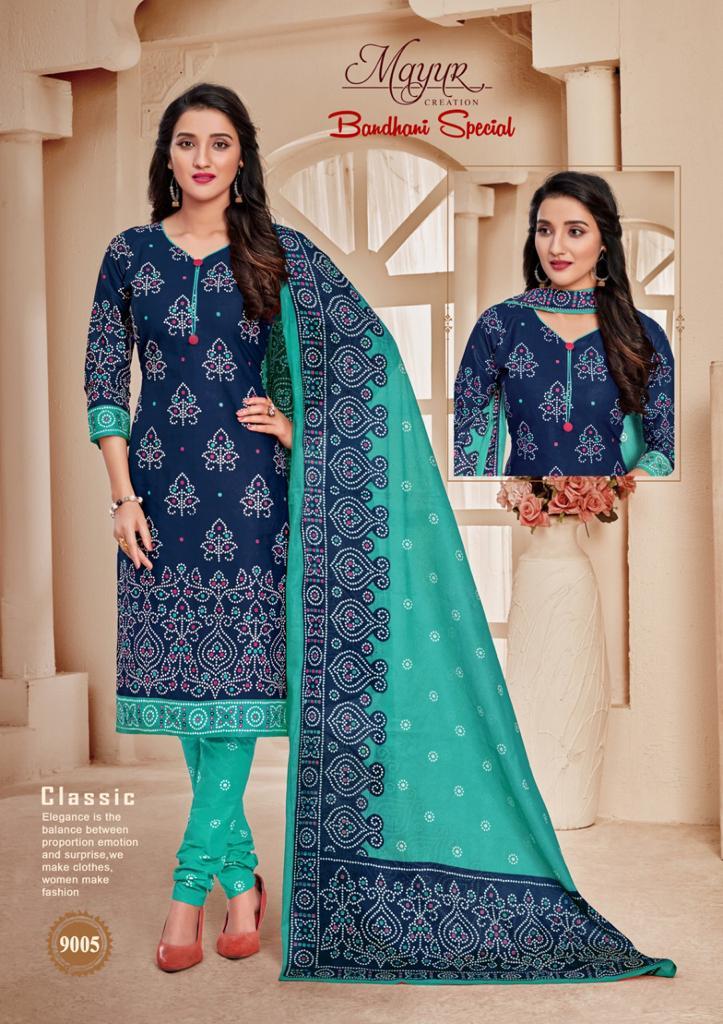 Mayur Bandhani Special Vol 9 Salwar Suit Wholesale Catalog 12 Pcs 8 - Mayur Bandhani Special Vol 9 Salwar Suit Wholesale Catalog 12 Pcs