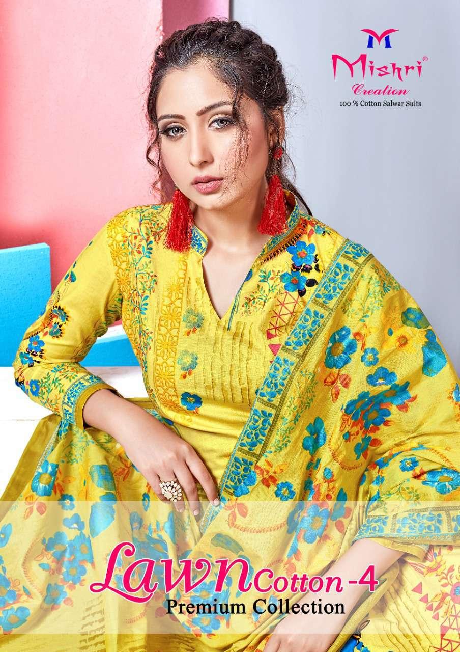 Mishri Lawn Cotton Vol 4 Premium Karachi Salwar Suit Wholesale Catalog 10 Pcs 1 - Mishri Lawn Cotton Vol 4 Premium Karachi Salwar Suit Wholesale Catalog 10 Pcs