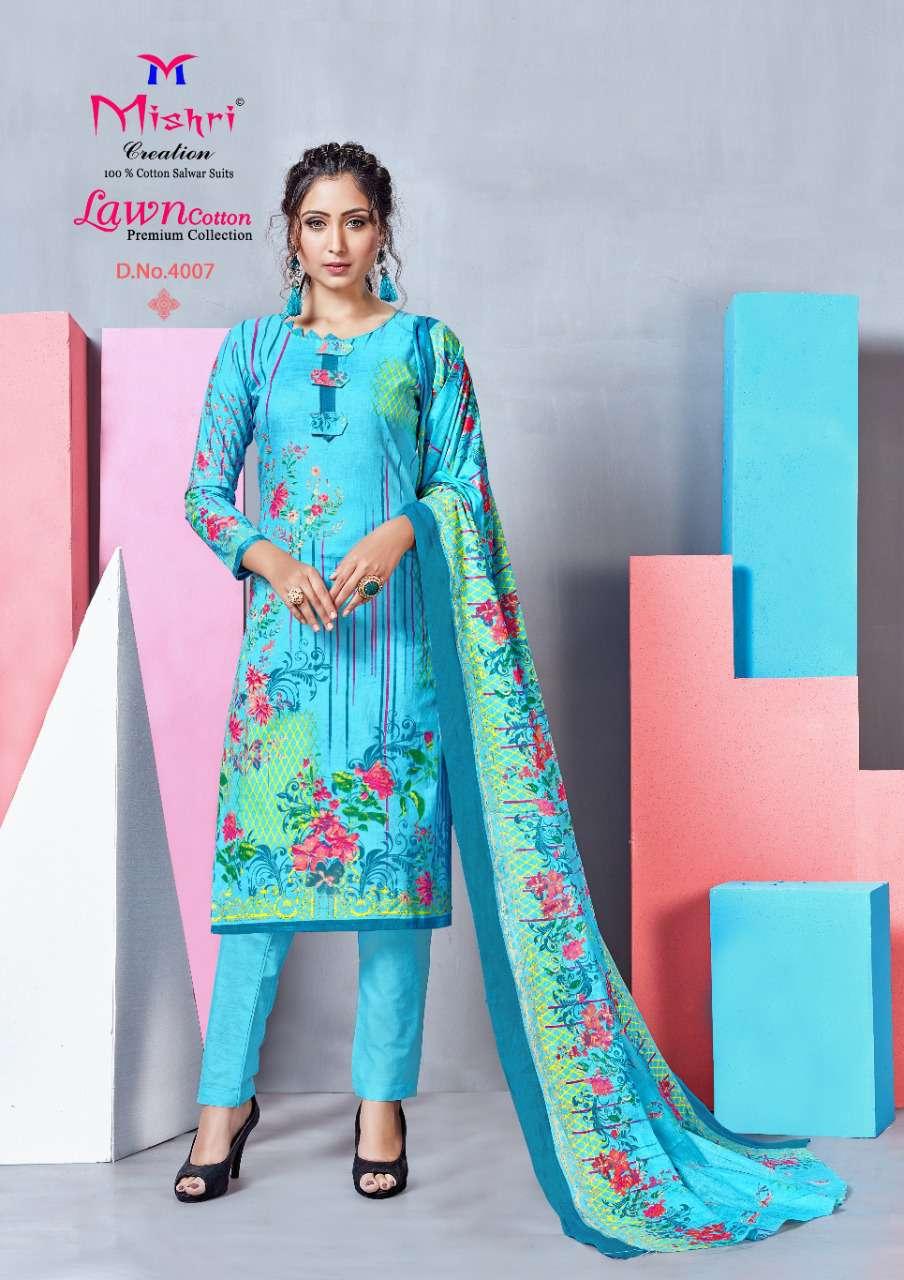 Mishri Lawn Cotton Vol 4 Premium Karachi Salwar Suit Wholesale Catalog 10 Pcs 16 - Mishri Lawn Cotton Vol 4 Premium Karachi Salwar Suit Wholesale Catalog 10 Pcs