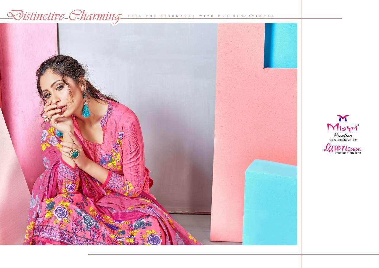 Mishri Lawn Cotton Vol 4 Premium Karachi Salwar Suit Wholesale Catalog 10 Pcs 19 - Mishri Lawn Cotton Vol 4 Premium Karachi Salwar Suit Wholesale Catalog 10 Pcs