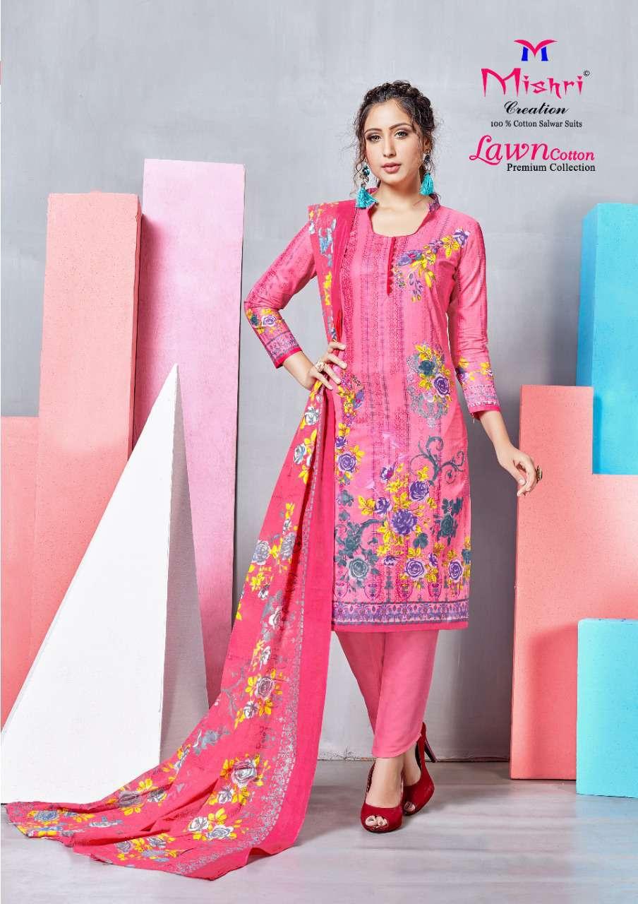 Mishri Lawn Cotton Vol 4 Premium Karachi Salwar Suit Wholesale Catalog 10 Pcs 21 - Mishri Lawn Cotton Vol 4 Premium Karachi Salwar Suit Wholesale Catalog 10 Pcs