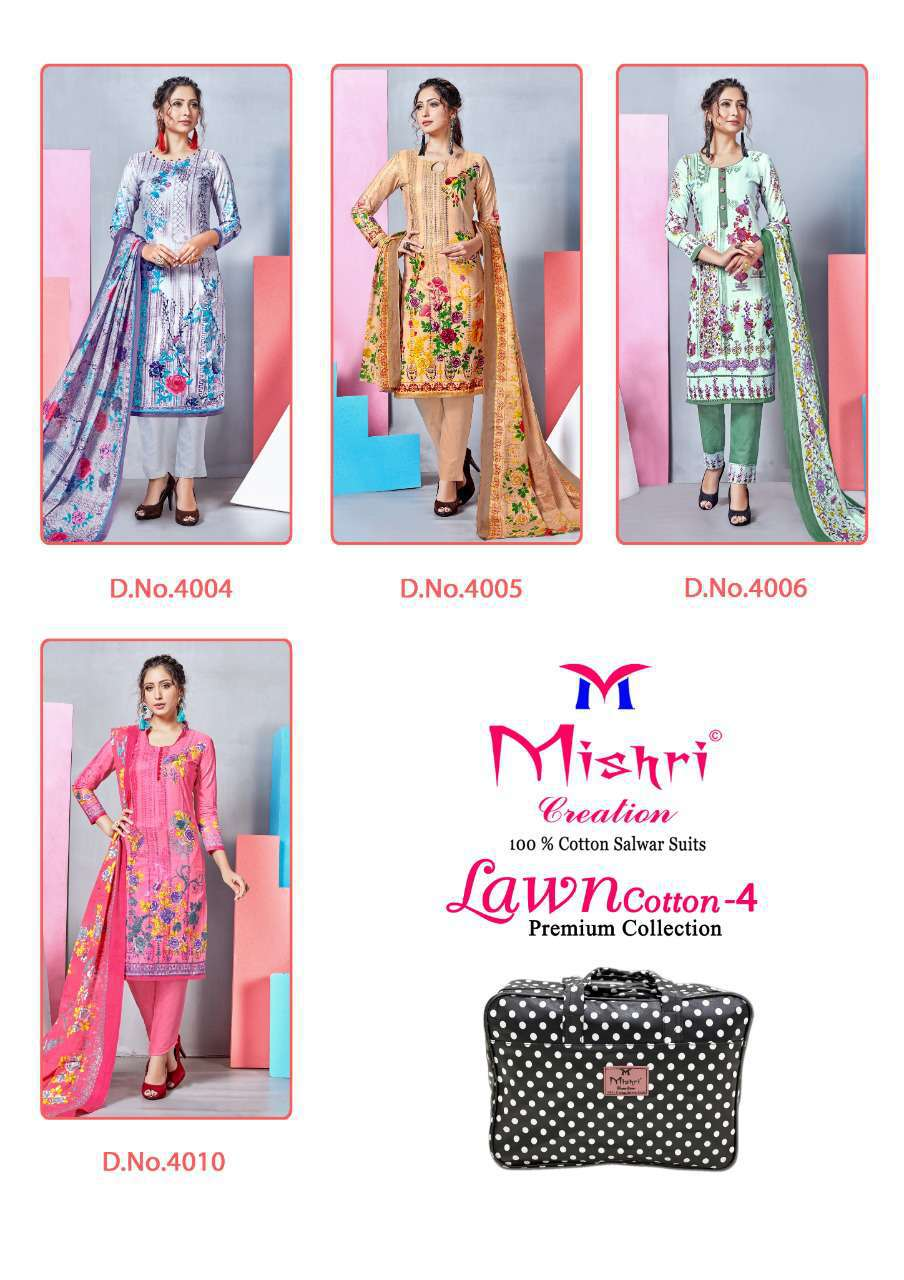 Mishri Lawn Cotton Vol 4 Premium Karachi Salwar Suit Wholesale Catalog 10 Pcs 23 - Mishri Lawn Cotton Vol 4 Premium Karachi Salwar Suit Wholesale Catalog 10 Pcs