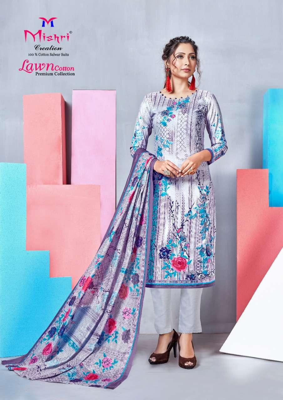 Mishri Lawn Cotton Vol 4 Premium Karachi Salwar Suit Wholesale Catalog 10 Pcs 8 - Mishri Lawn Cotton Vol 4 Premium Karachi Salwar Suit Wholesale Catalog 10 Pcs