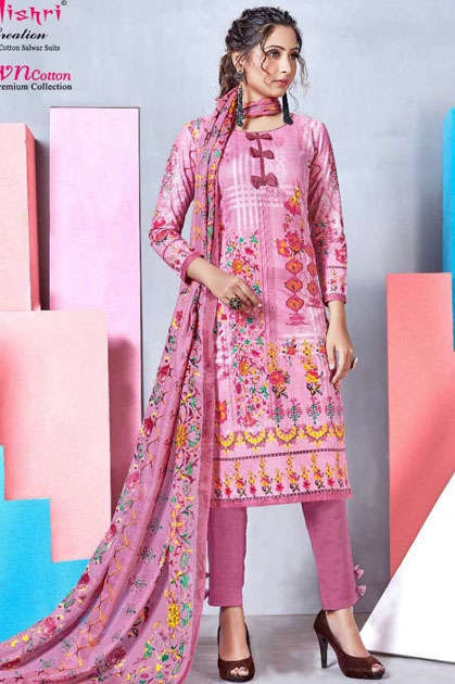 Mishri Lawn Cotton Vol 4 Premium Karachi Salwar Suit Wholesale Catalog 10 Pcs