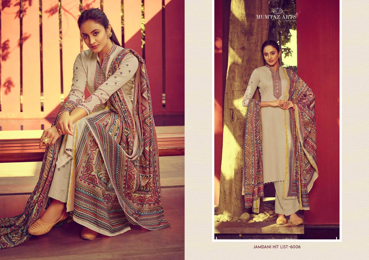 Mumtaz Arts Jamdani Hit List Salwar Suit Wholesale Catalog 6 Pcs 10 - Mumtaz Arts Jamdani Hit List Salwar Suit Wholesale Catalog 6 Pcs