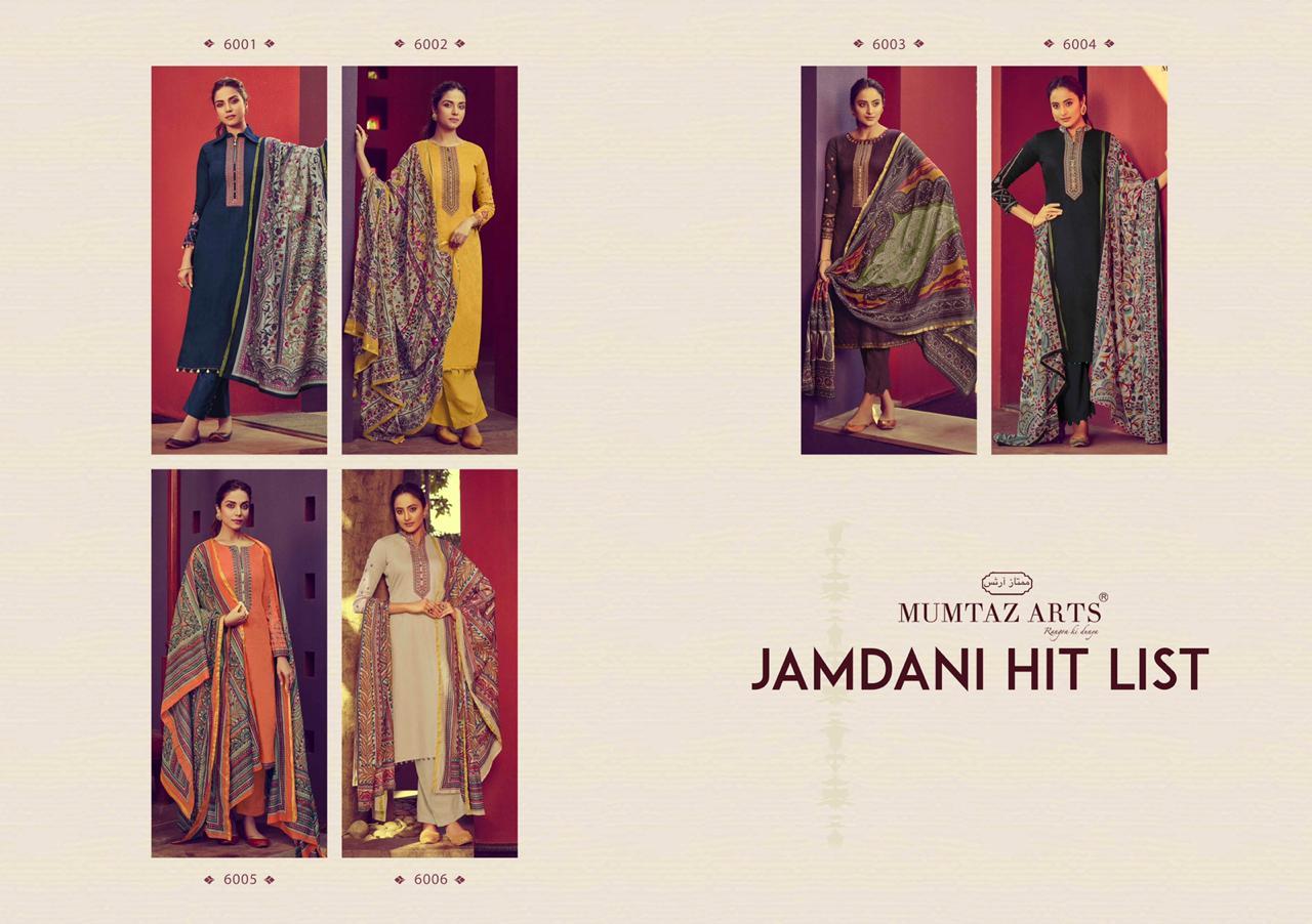 Mumtaz Arts Jamdani Hit List Salwar Suit Wholesale Catalog 6 Pcs 11 - Mumtaz Arts Jamdani Hit List Salwar Suit Wholesale Catalog 6 Pcs