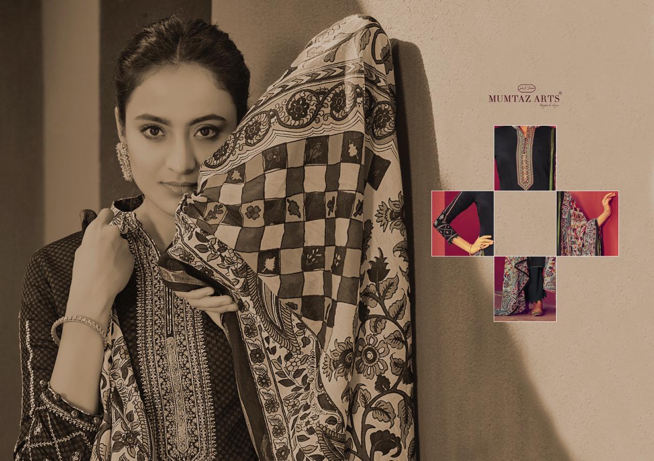 Mumtaz Arts Jamdani Hit List Salwar Suit Wholesale Catalog 6 Pcs 2 - Mumtaz Arts Jamdani Hit List Salwar Suit Wholesale Catalog 6 Pcs