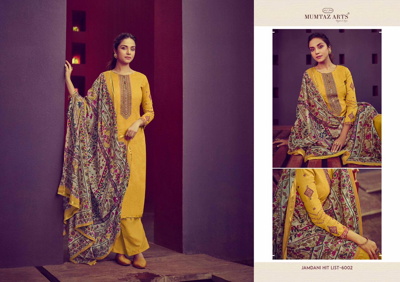 Mumtaz Arts Jamdani Hit List Salwar Suit Wholesale Catalog 6 Pcs 8 - Mumtaz Arts Jamdani Hit List Salwar Suit Wholesale Catalog 6 Pcs