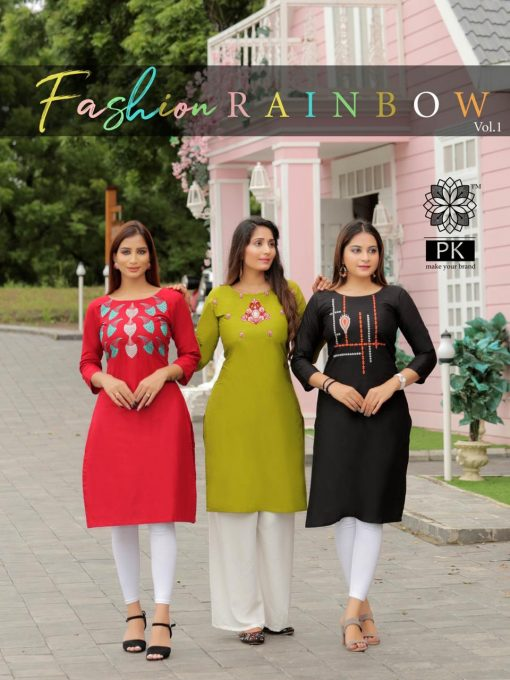 Pk Fashion Rainbow Vol 1 Kurti Wholesale Catalog 21 Pcs 2 510x680 - Pk Fashion Rainbow Vol 1 Kurti Wholesale Catalog 21 Pcs