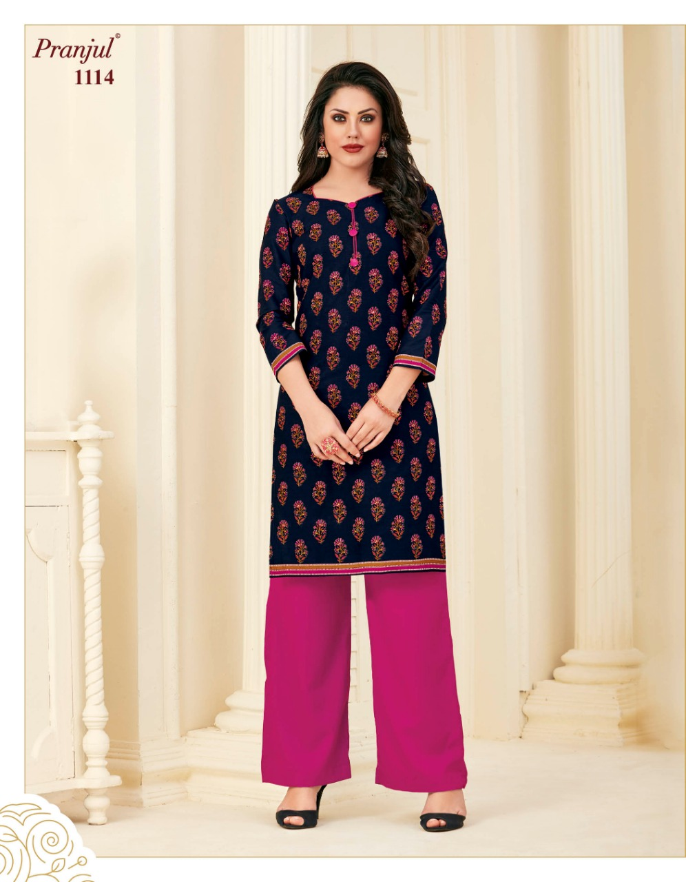 Pranjul Pari Vol 1 Kurti Wholesale Catalog 20 Pcs 21 - Pranjul Pari Vol 1 Kurti Wholesale Catalog 20 Pcs