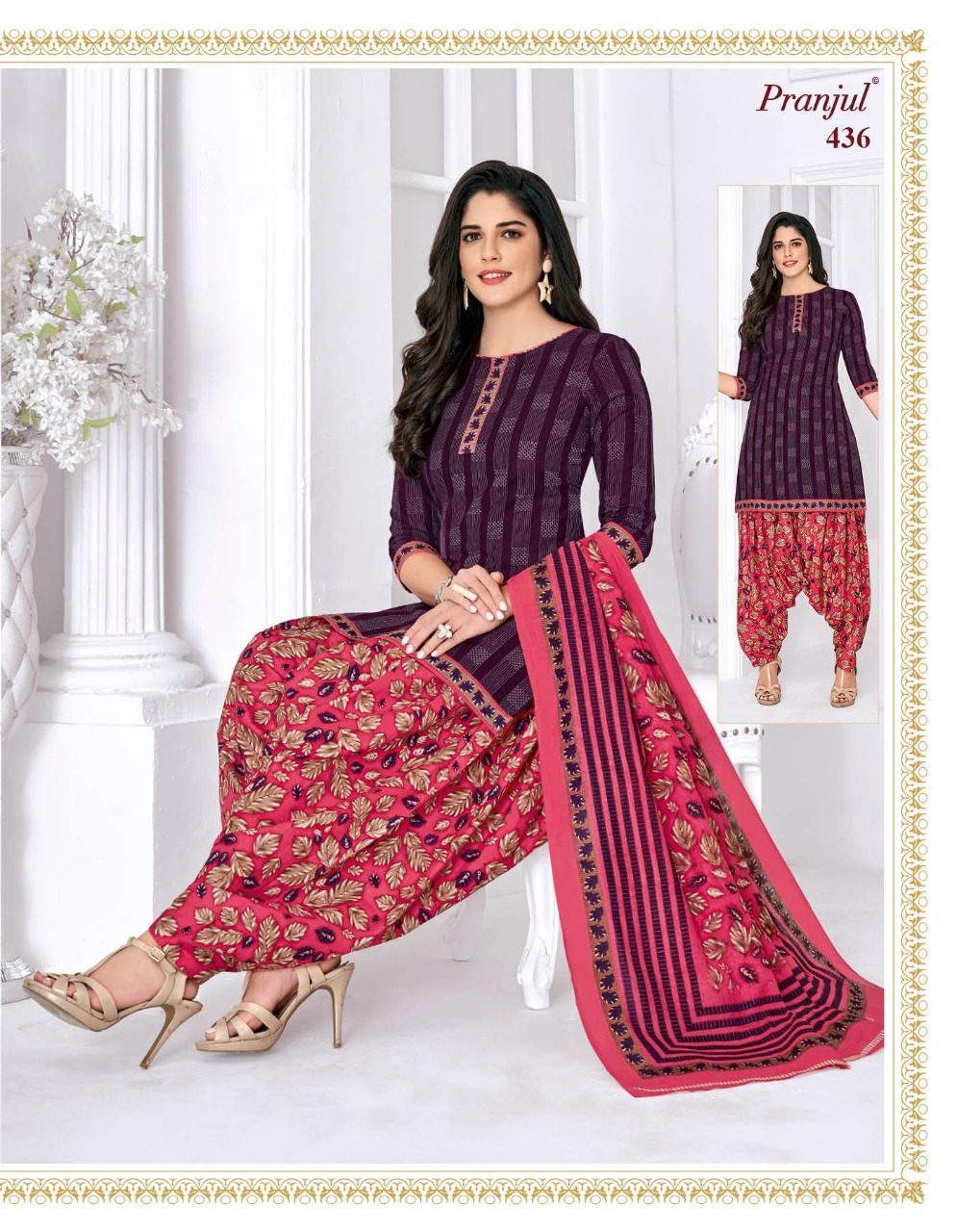 Pranjul Priyanka Vol 4 B Readymade Suit Wholesale Catalog 15 Pcs 2 - Pranjul Priyanka Vol 4 B Readymade Suit Wholesale Catalog 15 Pcs