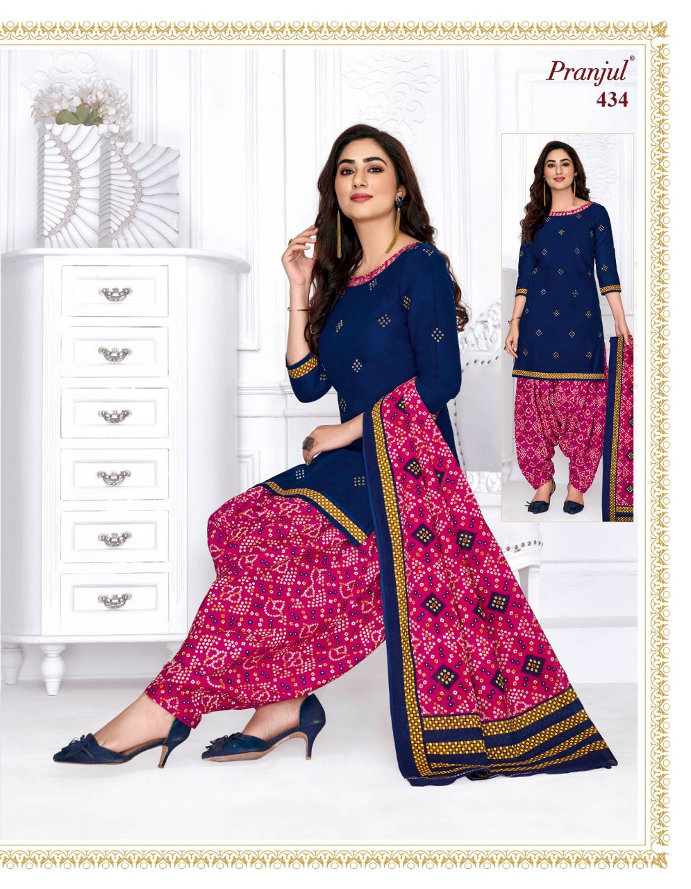 Pranjul Priyanka Vol 4 B Readymade Suit Wholesale Catalog 15 Pcs 6 - Pranjul Priyanka Vol 4 B Readymade Suit Wholesale Catalog 15 Pcs