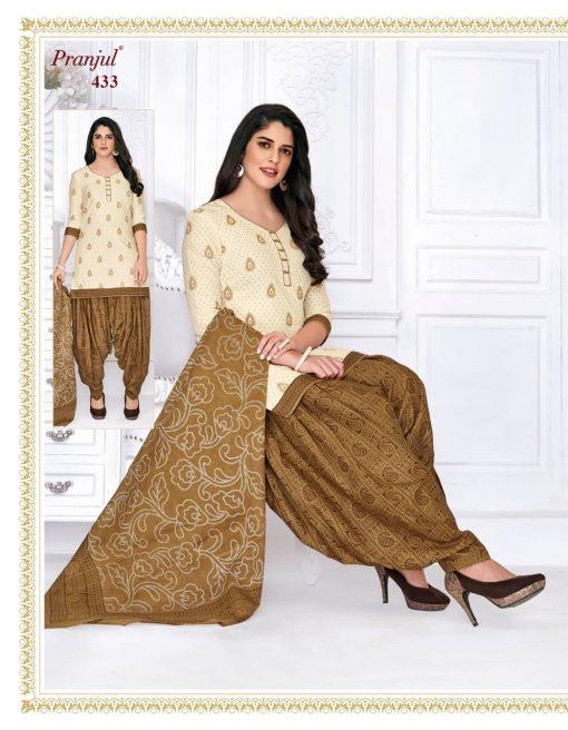 Pranjul Priyanka Vol 4 B Readymade Suit Wholesale Catalog 15 Pcs 9 510x656 - Pranjul Priyanka Vol 4 B Readymade Suit Wholesale Catalog 15 Pcs