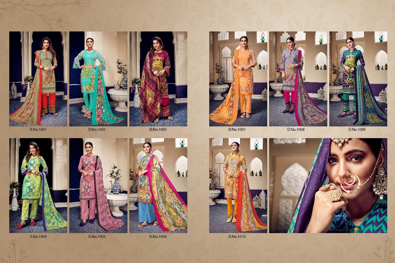 Rawayat Luxury Lawn Collection Vol 7 Salwar Suit Wholesale Catalog 10 Pcs 11 - Rawayat Luxury Lawn Collection Vol 7 Salwar Suit Wholesale Catalog 10 Pcs