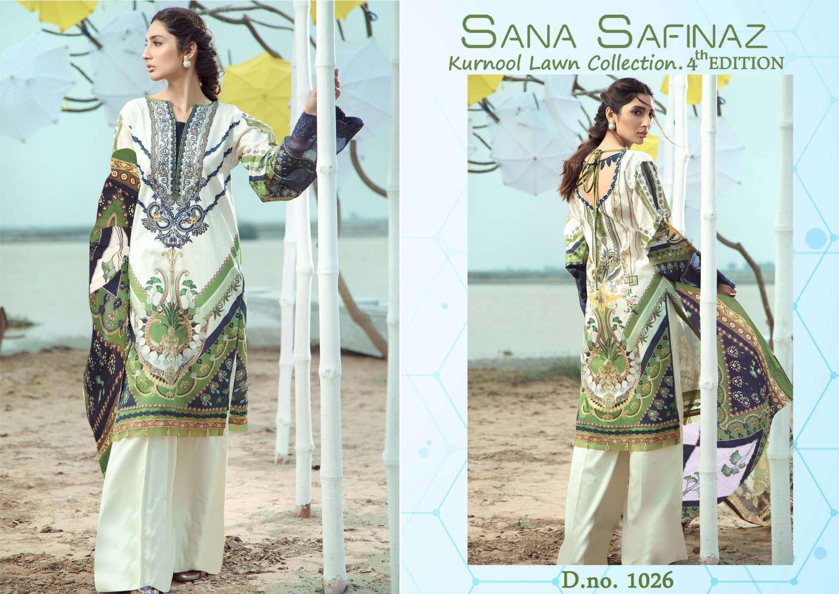 Sana Safinaz Kurnool Lawn Collection Vol 4 th Edition Salwar Suit Wholesale Catalog 4 Pcs 4 - Sana Safinaz Kurnool Lawn Collection Vol 4 th Edition Salwar Suit Wholesale Catalog 4 Pcs