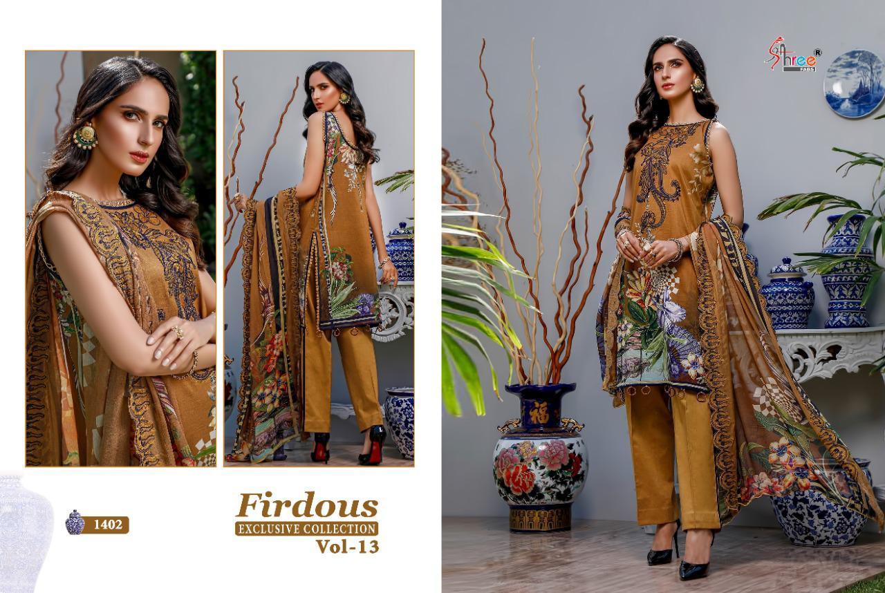 Shree Fabs Firdous Exclusive Collection Vol 13 Salwar Suit Wholesale Catalog 9 Pcs 13 - Shree Fabs Firdous Exclusive Collection Vol 13 Salwar Suit Wholesale Catalog 9 Pcs