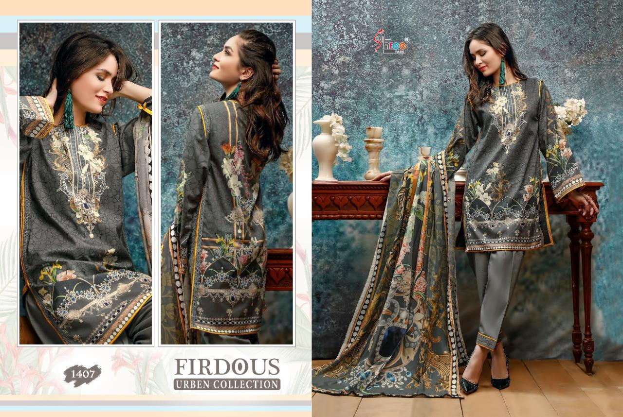 Shree Fabs Firdous Urben Collection Salwar Suit Wholesale Catalog 10 Pcs 11 - Shree Fabs Firdous Urben Collection Salwar Suit Wholesale Catalog 10 Pcs