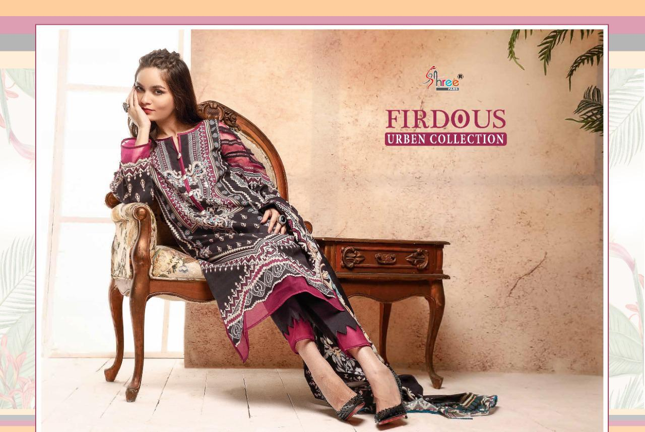 Shree Fabs Firdous Urben Collection Salwar Suit Wholesale Catalog 10 Pcs 12 - Shree Fabs Firdous Urben Collection Salwar Suit Wholesale Catalog 10 Pcs