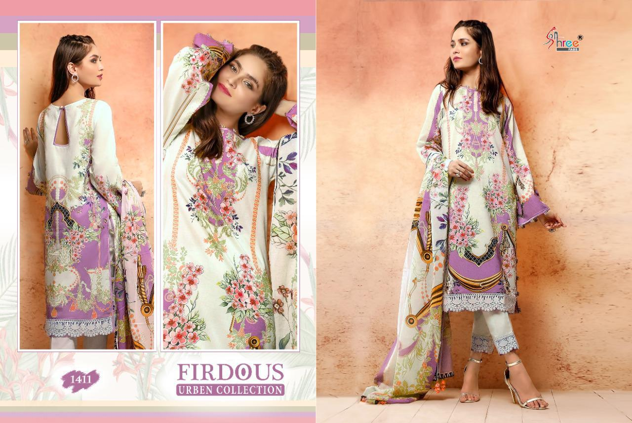 Shree Fabs Firdous Urben Collection Salwar Suit Wholesale Catalog 10 Pcs 15 - Shree Fabs Firdous Urben Collection Salwar Suit Wholesale Catalog 10 Pcs