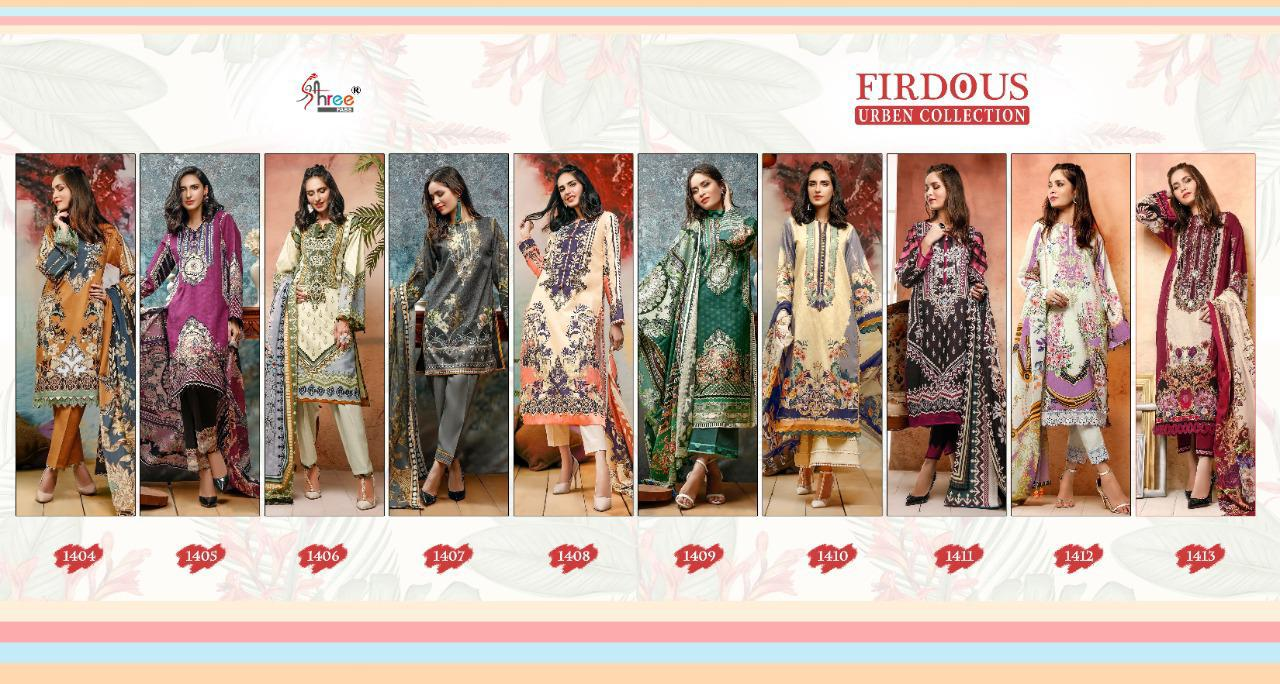 Shree Fabs Firdous Urben Collection Salwar Suit Wholesale Catalog 10 Pcs 17 - Shree Fabs Firdous Urben Collection Salwar Suit Wholesale Catalog 10 Pcs