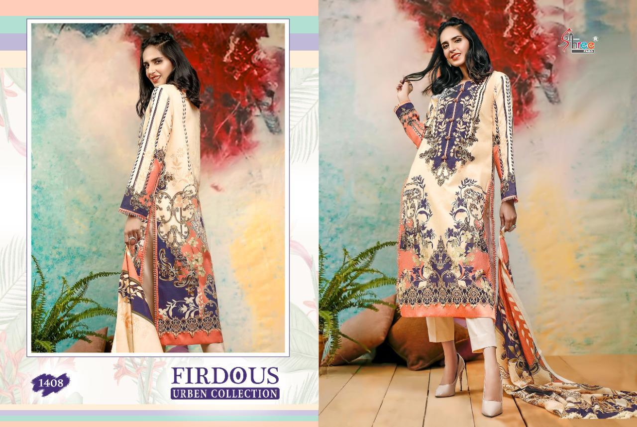 Shree Fabs Firdous Urben Collection Salwar Suit Wholesale Catalog 10 Pcs 5 - Shree Fabs Firdous Urben Collection Salwar Suit Wholesale Catalog 10 Pcs