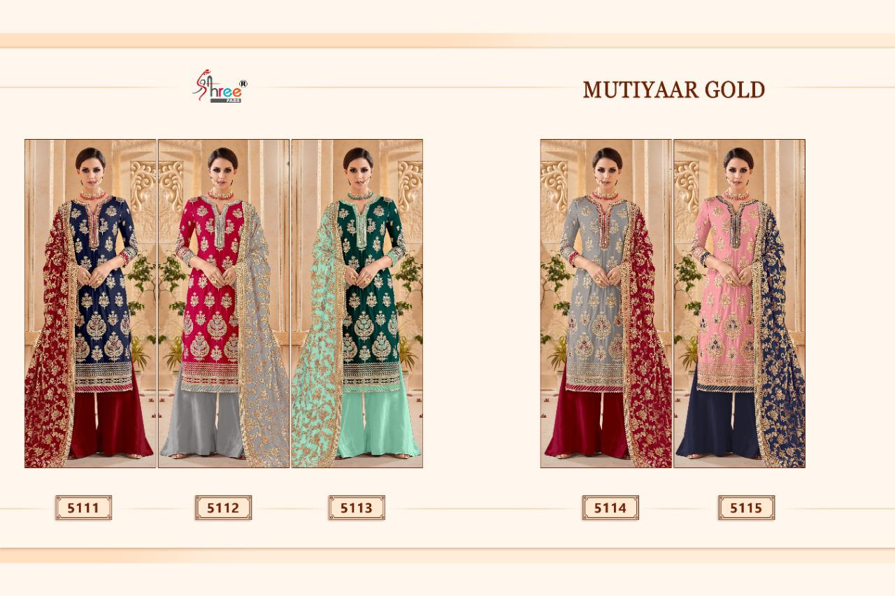 Shree Fabs Mutiyaar Gold Salwar Suit Wholesale Catalog 5 Pcs 8 - Shree Fabs Mutiyaar Gold Salwar Suit Wholesale Catalog 5 Pcs